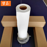 95g 128g fine color spray paper waterproof coating paper inkjet printing paper web graphic shop with high quality