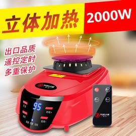 依煊干衣机主机家用烘衣机主机头配件圆形大功率2000W 省电取暖器图片