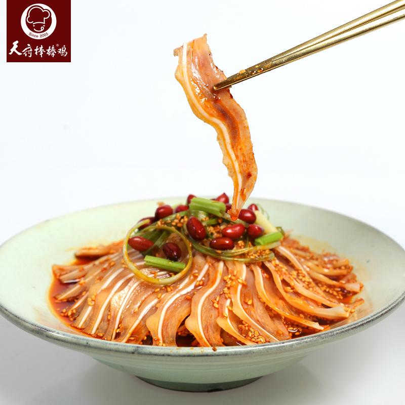 天府棒棒鸡 风味耳丝 四川特产 私房凉拌菜特色川菜470g 即食零食