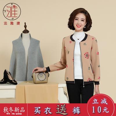 中老年女春秋薄款休闲夹克中年妈妈运动服风衣外套棒球服短款上衣
