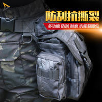 Army fan camouflage tactical leg bag male multi-function special forces riding locomotive leggings bag with kettle sports hanging pockets