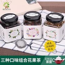 3种口味德国花果茶进口水果茶果粒茶水果干茶3罐超值装送茶壶