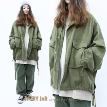 Ivory jar army green pocket jacket women retro BF loose jacket women's dormitory jacket