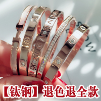 钛钢玫瑰手环