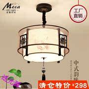 新中式吊灯具客厅卧室书房茶室餐厅圆形仿古典布艺禅意现代创意黑
