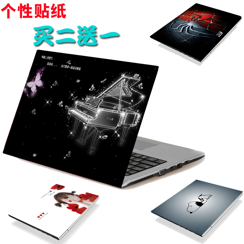 笔记本外壳贴膜联想戴尔华硕神舟小米宏碁HP三星苹果炫彩保护贴膜