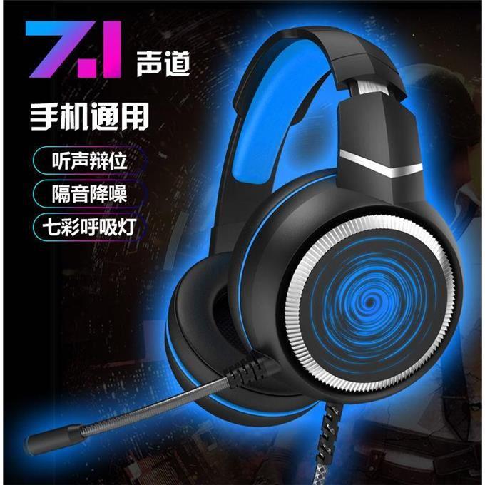 电脑耳机带麦耳机头戴式游戏耳机吃鸡耳机网咖耳机手机通用耳麦