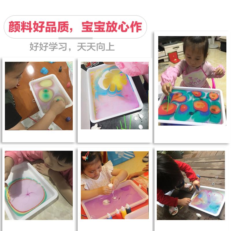 智儿乐水拓画套装儿童浮水画无毒颜料水印指画湿拓画材料女孩玩具