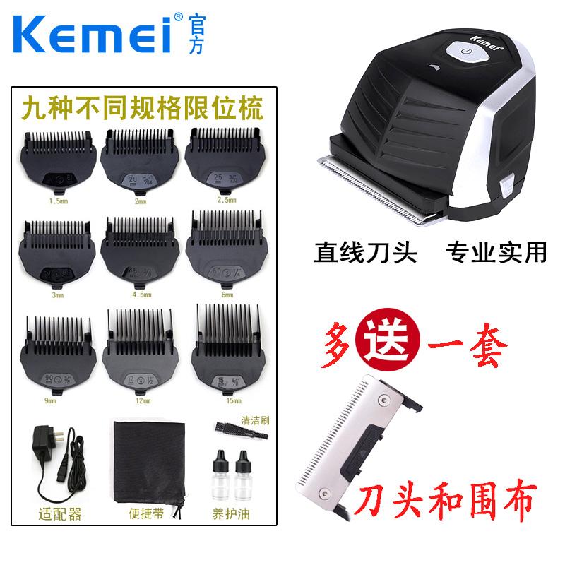 Машинки для стрижки волос Артикул 569443752400