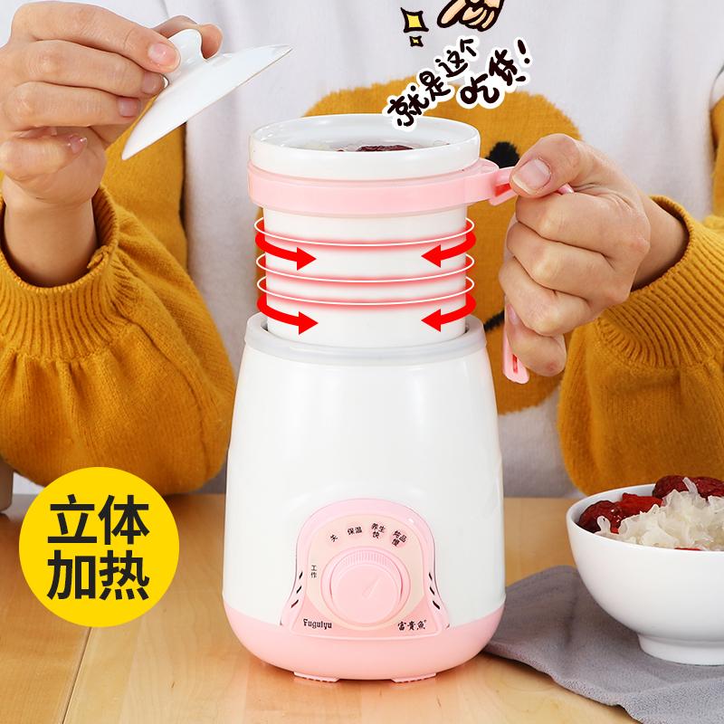电炖杯陶瓷烧水杯办公室养生杯电热杯小迷你旅行煮粥杯牛奶加热杯