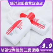 滋养护肤 总部官方直营 旗舰店正品 一瓶装 绿叶爱生活SOD蛋白蜜