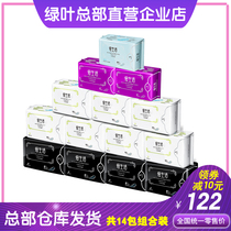 Green leaf love life sanitary napkin aunt official flagship store genuine day and night with a longer pad box combination female