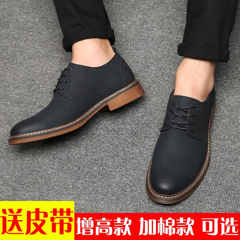 鞋子男冬季内增高鞋