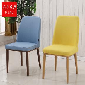 餐椅北欧风靠背椅休闲仿实木椅子简约现代欧式家用ins椅美式成人