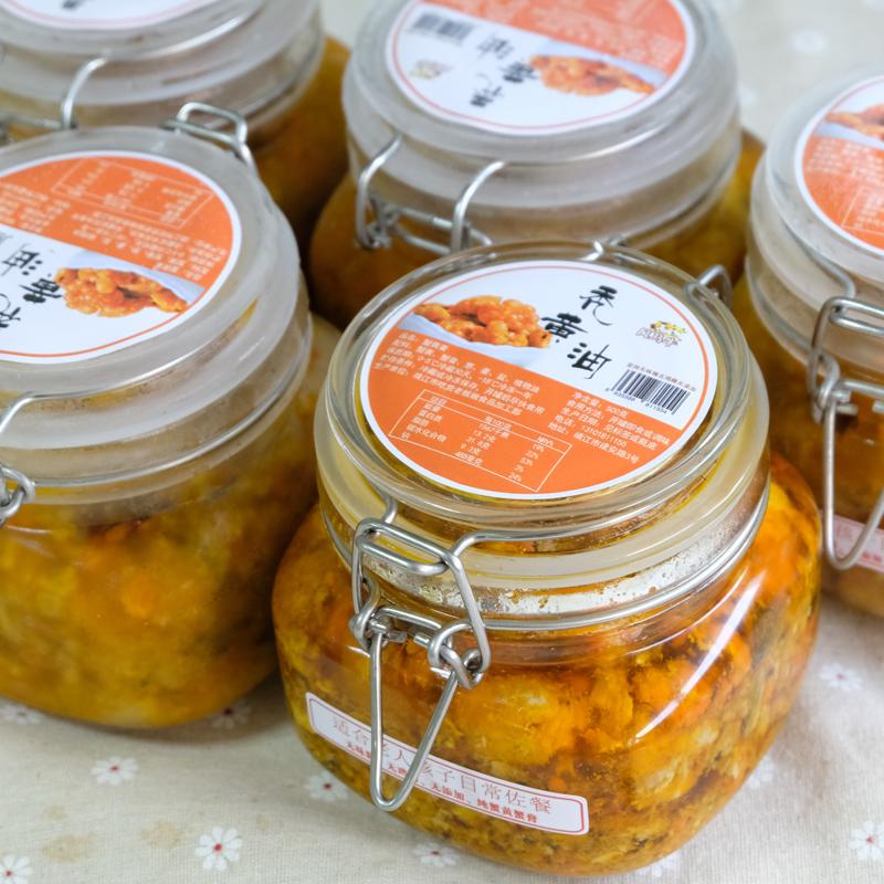 纯蟹黄秃黄油500g(净重)全母蟹25斤大闸蟹做一罐拌饭面更适合做菜