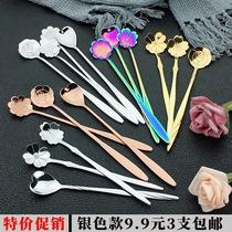 不锈钢花瓣勺子可爱长柄花朵勺创意日式樱花勺多色复古咖啡搅拌勺