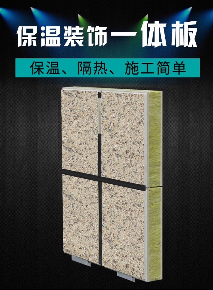 Теплоизоляционные материалы Артикул 594376880281