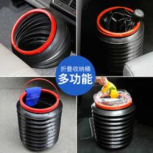 车载收缩垃圾桶挂式车里汽车内创意时尚多功能迷你垃圾袋折叠