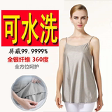 Radiation-resistant pregnant women dressed genuine pregnant women radiation protective clothing double-layer sling strap pregnancy to work wear clothes four seasons of the model