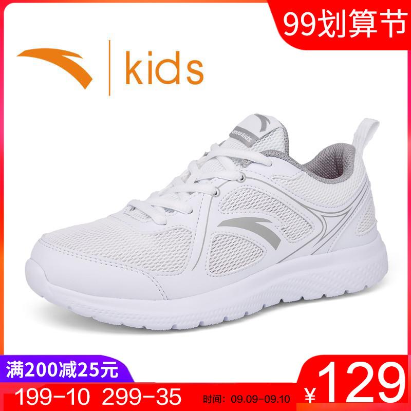 安踏兒童運動鞋白色女童小白鞋2019秋季新款中大童跑步鞋子女童鞋