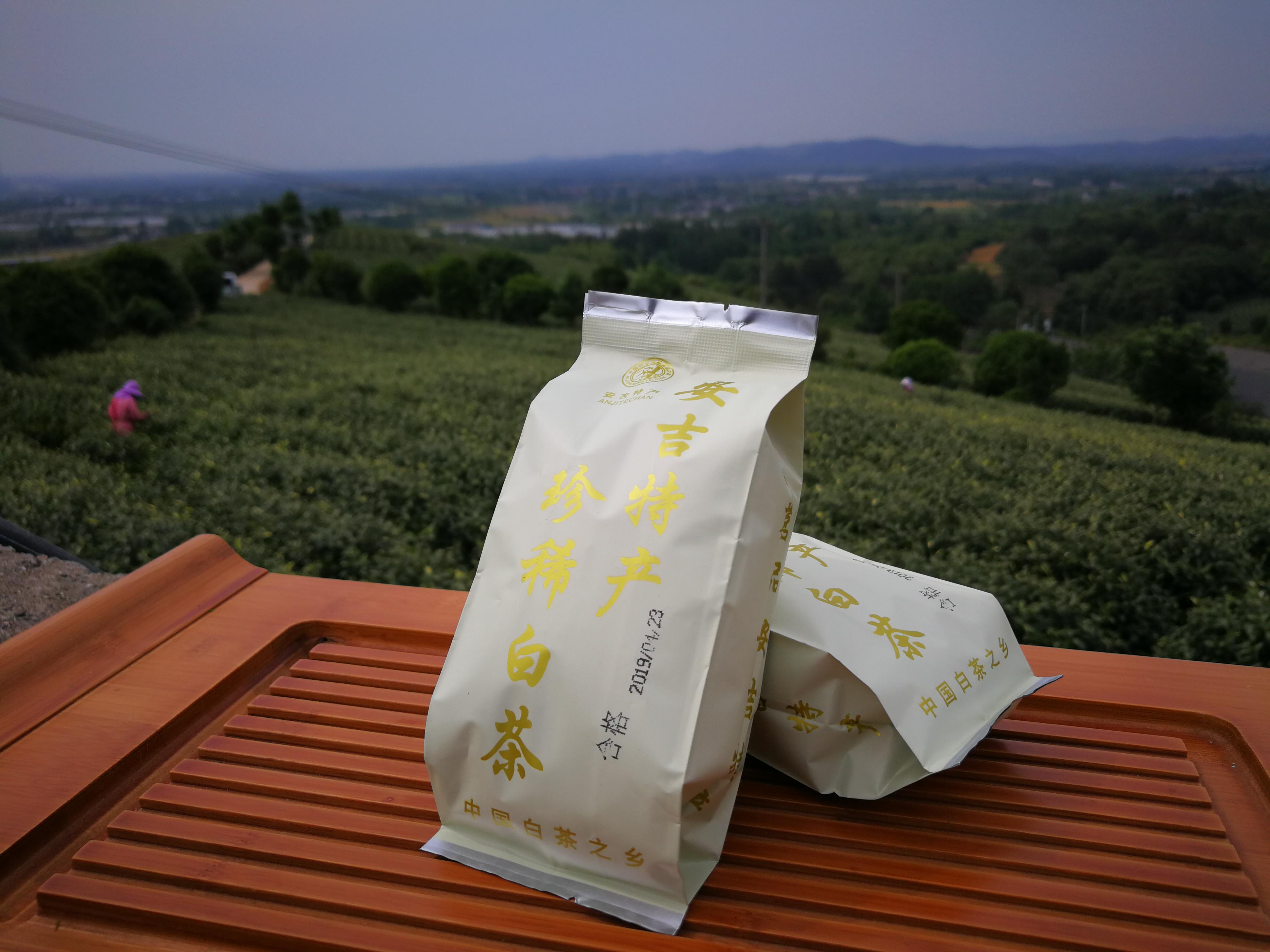 Белый чай Анжи Артикул 593294902083