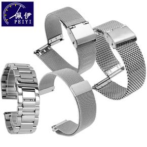 米兰尼斯表带 适配华为watch精钢表带 1代 2代 荣耀S1智能手表带