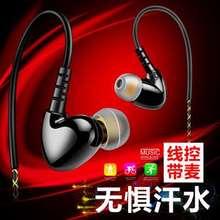 运动耳机跑步入耳式苹果挂耳式线控耳机智能游戏MP3随身听耳驮