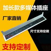 多媒体桌面插座嵌入式桌面插座USB办公会议桌多功能多媒体信息盒