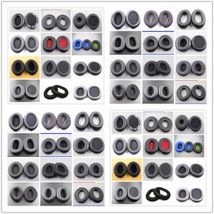 耳机替换皮耳套 皮耳罩棉垫 椭圆形通用头戴式耳机海绵套 包邮 全国