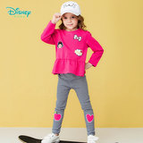 Disney children's clothing girls new sports long-sleeved suit cotton hooded princess baby two-piece 181T776