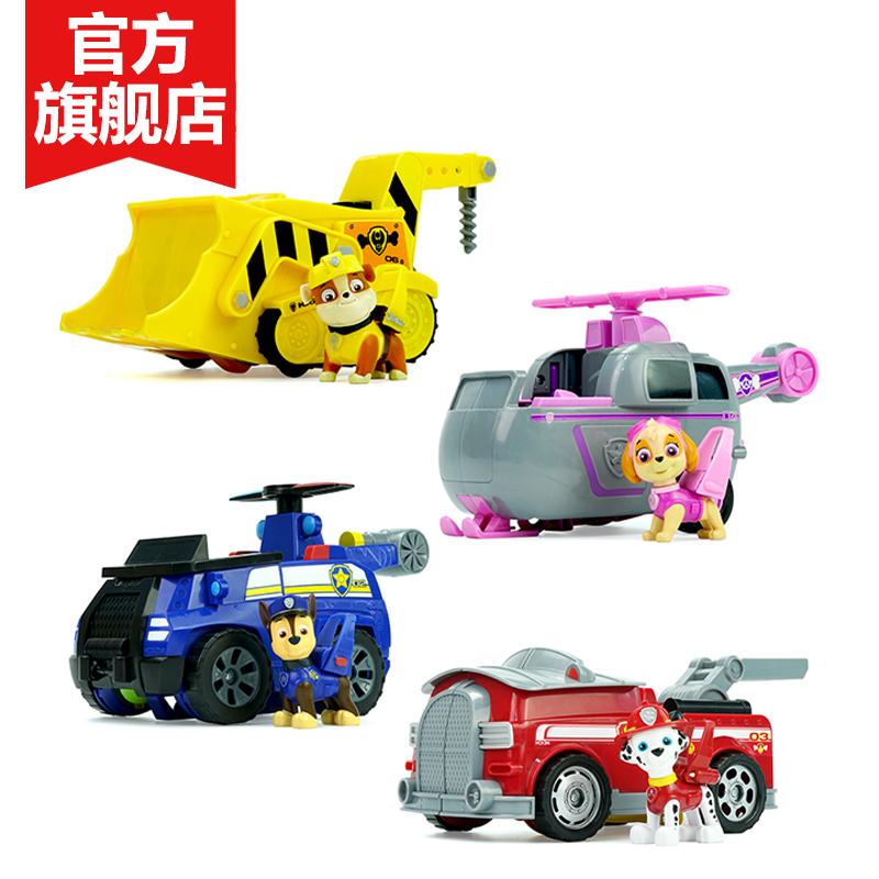 汪汪队立大功狗狗巡逻车弹射变形飞机合体玩具套装旺旺队玩具儿童
