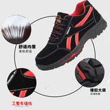 Labor insurance shoes men's feet 蹬 welding protection high help welder shoes steel Baotou safety shoes smash-proof puncture boots men