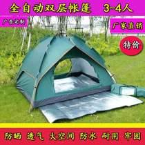 全自动野外防雨防蚊虫帐篷自驾游家用户外旅游露营登山帐篷双人