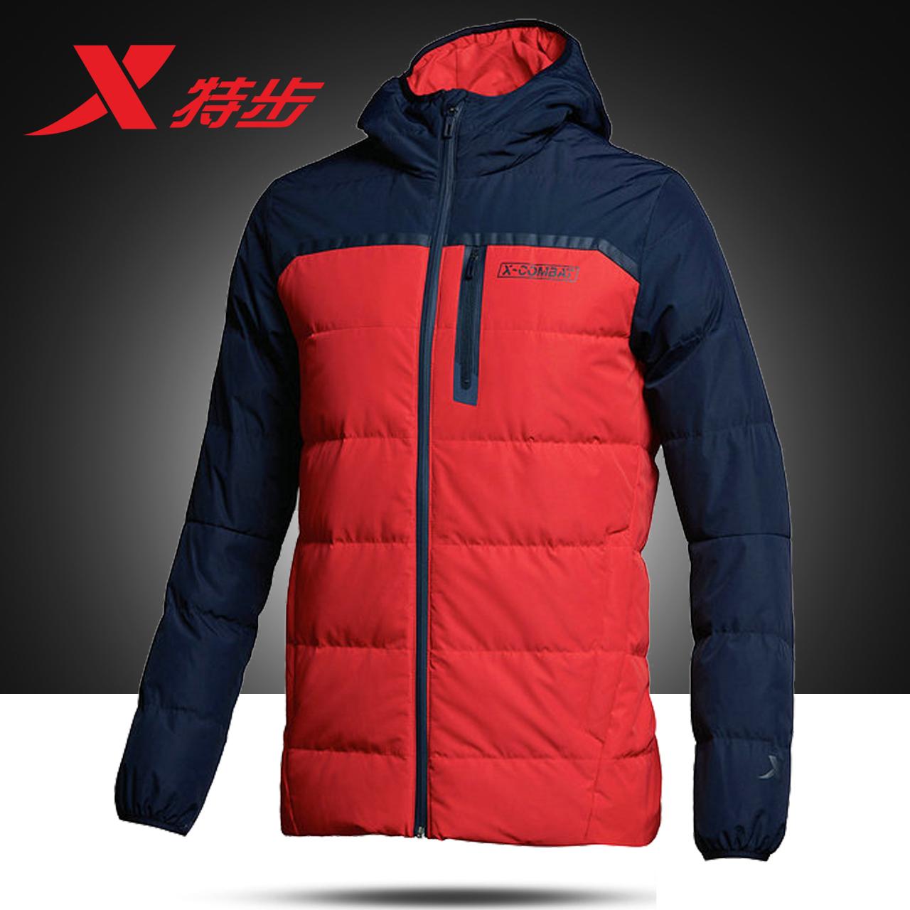 特步男士羽绒服冬季新款连帽保暖轻便休闲外套男正品防风运动外套