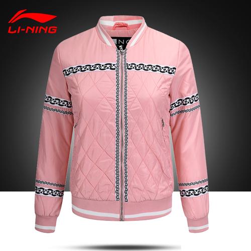 李宁外套女装秋冬季保暖棉衣粉色运动休闲上衣女士长袖开衫运动服