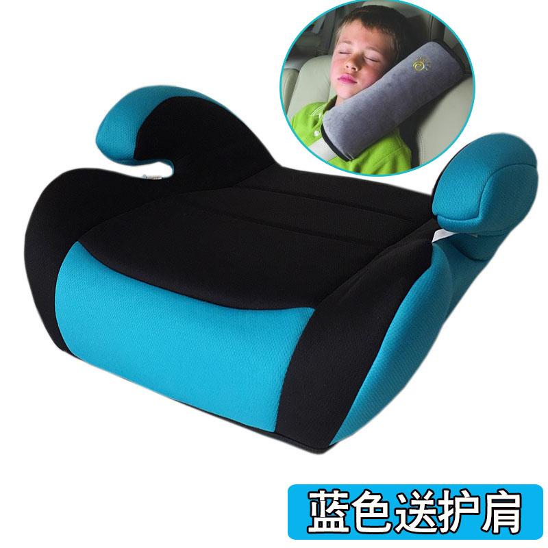 中国汽车安全座椅小孩儿童宝车载增高垫312周岁汽车用安全座椅简