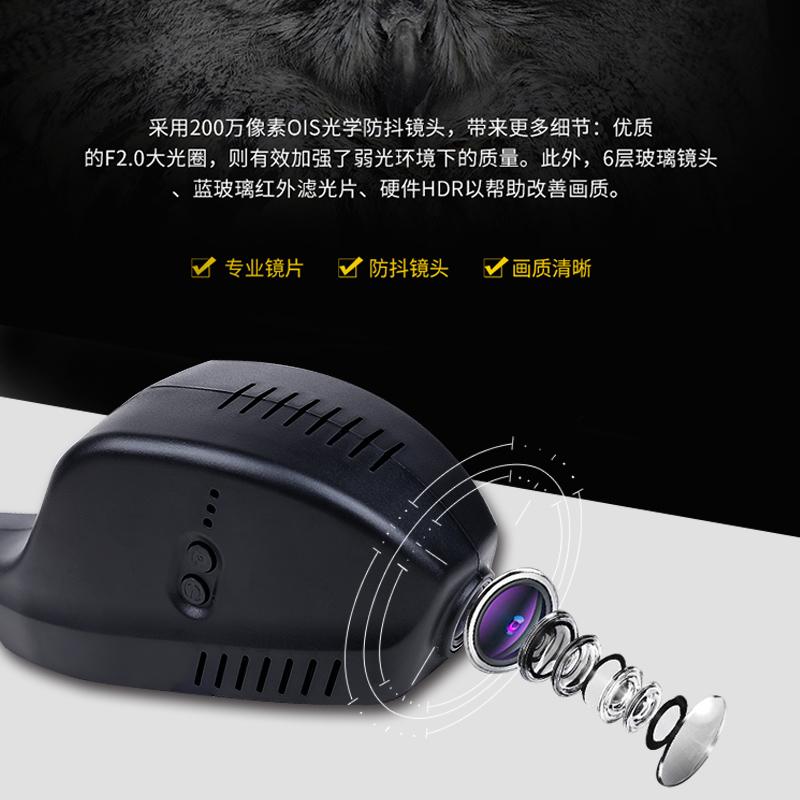 专用于斯柯达柯珞克行车记录仪 柯洛克改装隐藏式高清夜视记录仪