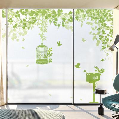 玻璃贴纸自粘透光不透明家用磨砂贴纸玻璃贴膜装饰窗纸玻璃贴膜