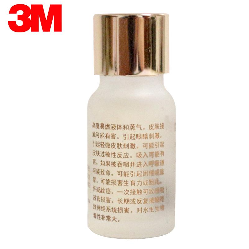 3M强力双面胶助粘剂汽车用无痕防水底涂剂胶带粘胶粘合剂固定胶水