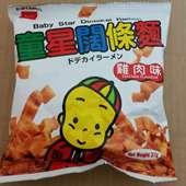 包邮 日本进口 贝贝星/童星點心面闊條面 雞肉味
