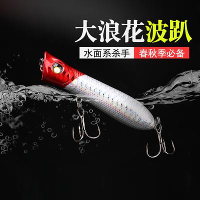 12克波趴波爬波扒水面系路亚饵浮水远投鲈鱼翘嘴专杀黑鱼鳡鱼假饵