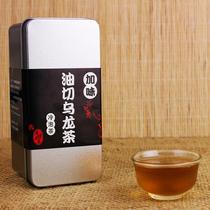 油切黑乌龙茶减刮甩肥油去包脂茶叶茉莉松萝茶红茶绿茶养生组合茶