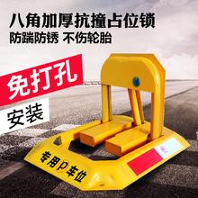汽车停车位地锁防撬车位锁加厚防撞固定防占车位神器停车桩免打孔