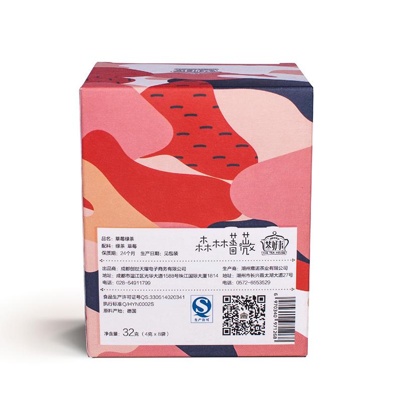 茶好事森林蔷薇德国进口草莓绿茶8袋盒装包邮