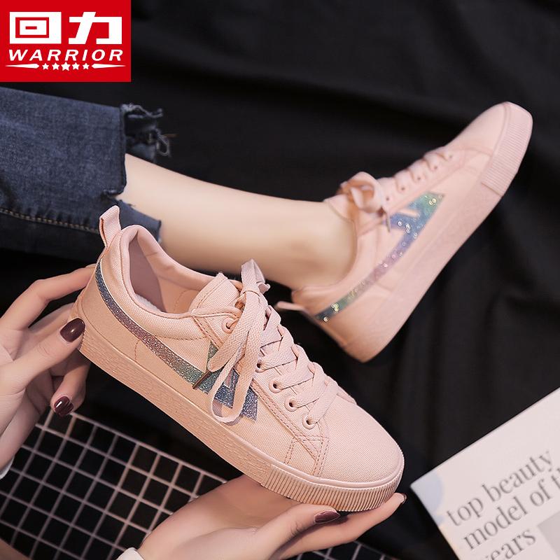 回力女鞋帆布鞋女2019夏季新款学生韩版百搭小白鞋夏款透气板鞋潮