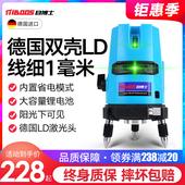 红外线绿光水平仪LD蓝光激光高精度自动打线2线3线5线耐摔平水仪