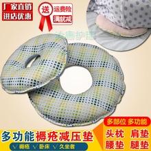 防褥疮海绵坐垫圈瘫痪老人病人护理用品卧床康复垫轮椅透气垫子