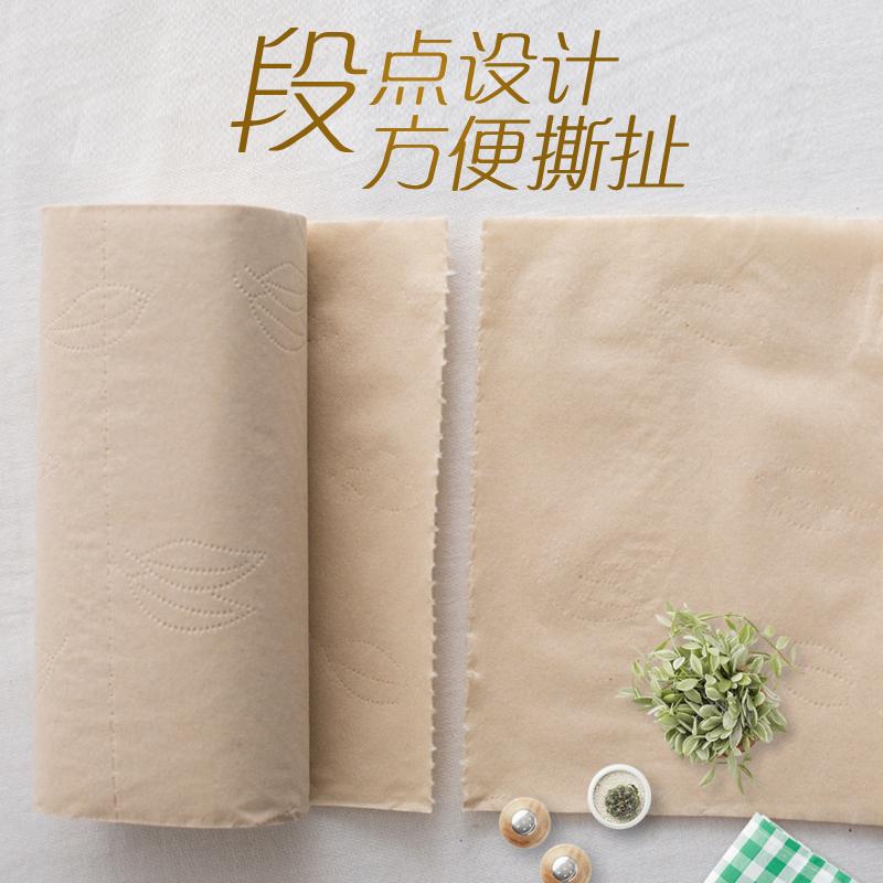 聪妈卫生纸巾家用大卷纸厕纸手纸无芯本色卷筒纸整箱批家庭实惠装
