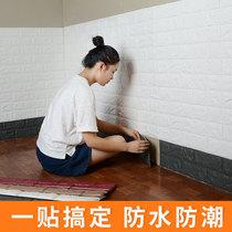 中式客厅亚克力石英钟时尚水晶挂钟静音福字摇摆时钟立体墙贴3D