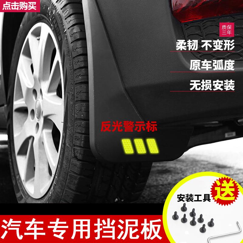 宝马5系原装轮胎